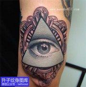 手臂欧美黑灰彩色上帝之眼纹身图案
