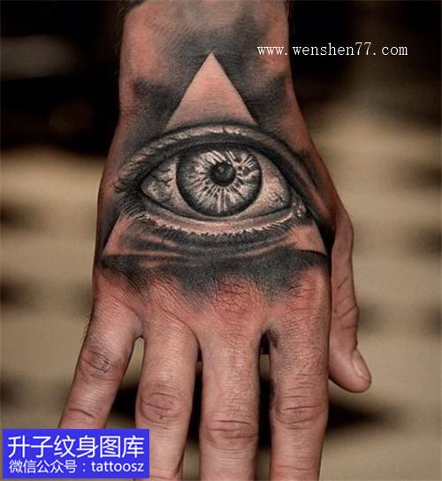 手背黑灰写实上帝之眼纹身图案