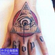 手背彩色欧美上帝之眼纹身图案