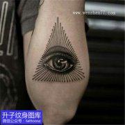 手臂外侧黑灰欧美上帝之眼纹身图案