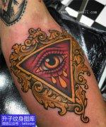 手臂内侧彩色上帝之眼纹身