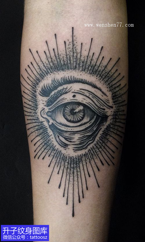 手腕黑灰欧美小清新上帝之眼纹身图案