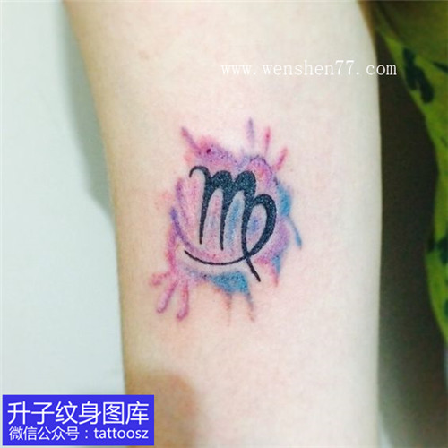 手臂彩色小清新处女座纹身
