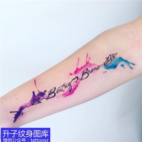 小清新手臂内侧英文字母纹身