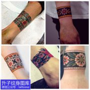欧美彩色臂环脚环纹身图案