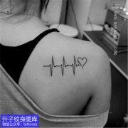肩膀女性心电图纹身图片