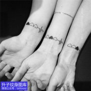 手腕桃心心电图纹身图案