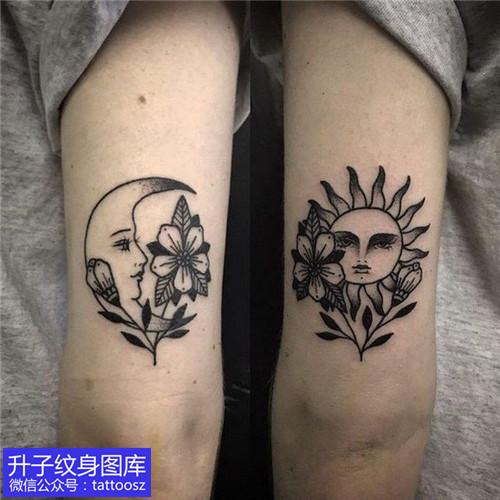 手臂后侧太阳月亮纹身图案大全