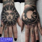 黑灰欧美手背太阳月亮纹身图案大全