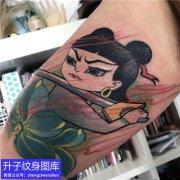 重庆纹身店推荐大臂内侧哪吒纹身图案