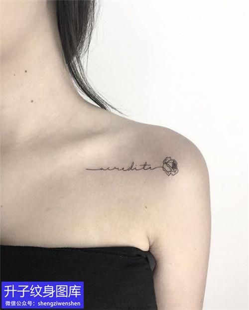 女性锁骨小清新字母花纹身图案