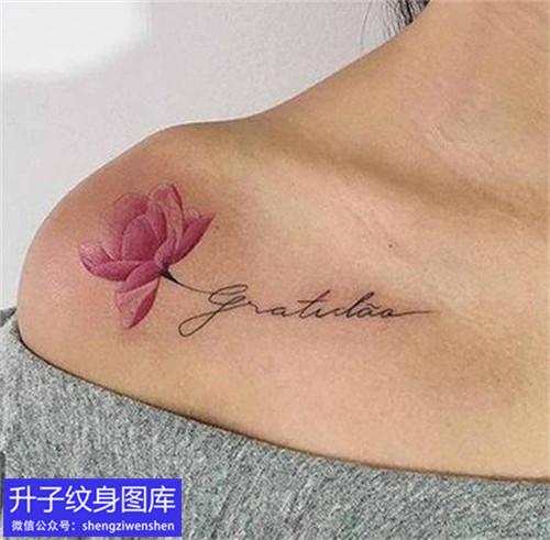 推荐三款精致锁骨彩色花与字母纹身图案