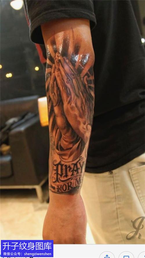 手臂外侧祈祷之手纹身图案