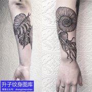 手臂植物树叶纹身图案