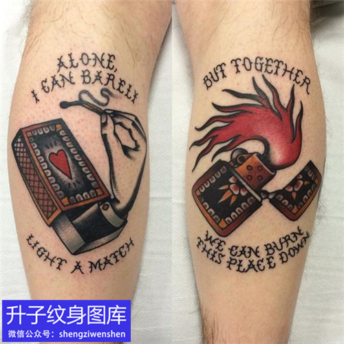 小腿后侧火柴与打火机纹身图案