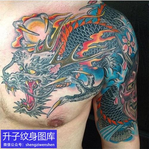两款半甲龙纹身图案