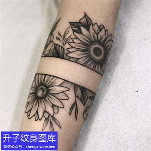 手臂臂环黑白系向日葵纹身图案