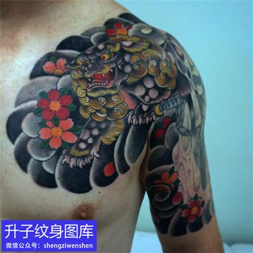 两款老传统半甲唐狮纹身图案