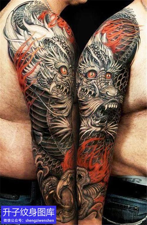 五款传统龙花臂纹身图案