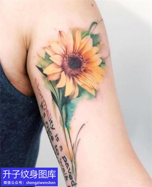 大臂内侧彩色向日葵纹身图案