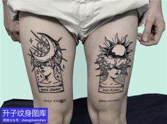 大腿太阳月亮纹身图案