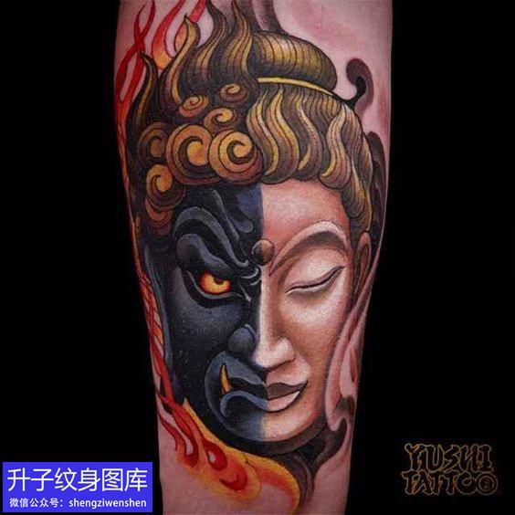 手臂内侧一念之间纹身图案