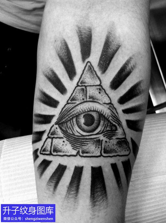 手臂内侧上帝之眼纹身图案