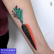 手臂内侧彩色可爱的胡萝卜纹身图案