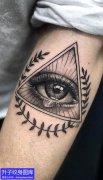 南坪手臂精致黑白上帝之眼纹身图案