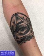 手臂内侧黑灰上帝之眼纹身图案