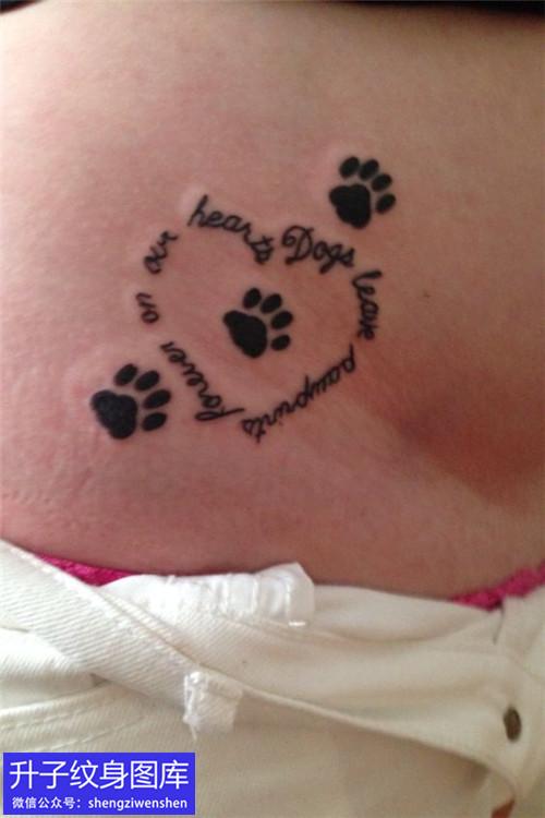 五里店侧腰动物脚印纹身图案