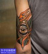 手臂内侧彩色上帝之眼纹身图案