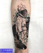 手臂宇航员纹身图案
