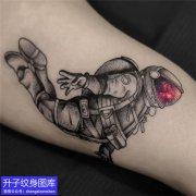 重庆宇航员纹身图案