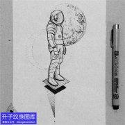 沙坪坝宇航员纹身手稿图案
