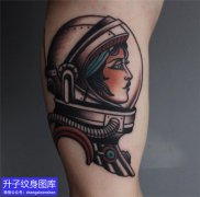 解放碑彩色宇航员纹身图案