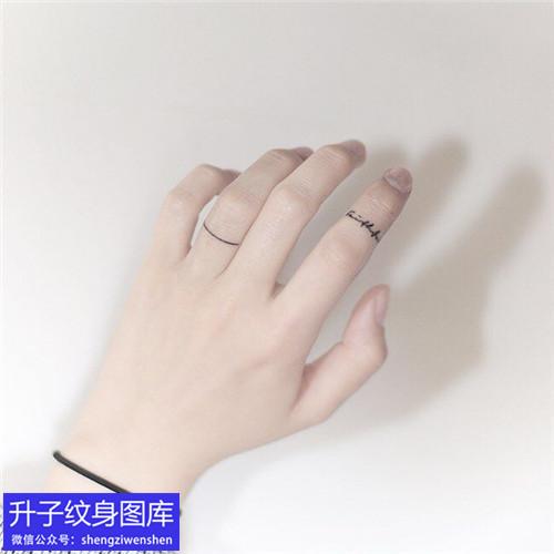 手指直线小清新纹身图案