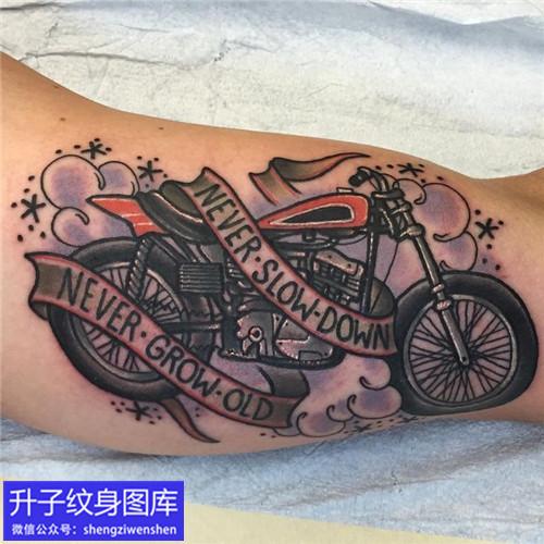大臂内侧机车摩托车纹身图案