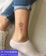 脚踝小清新莲花纹身图案