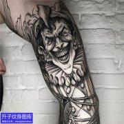 手臂暗黑小丑纹身图案