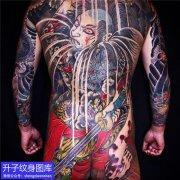 满背老传统满背人物纹身图案