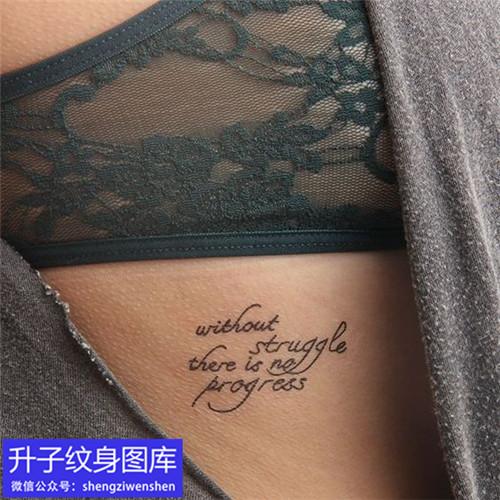 适合女性侧腰的小清新纹身图案分享
