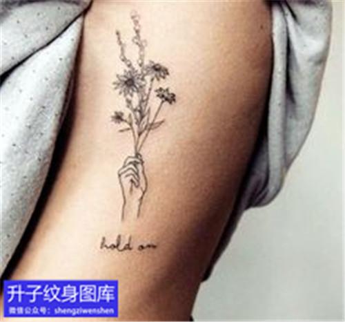 侧腰小清新一只手那鲜花纹身图案