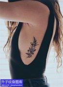 侧腰素花纹身图片
